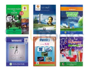Federal Board XII (2nd Year) Pre Engineering Course Books - Set of 6